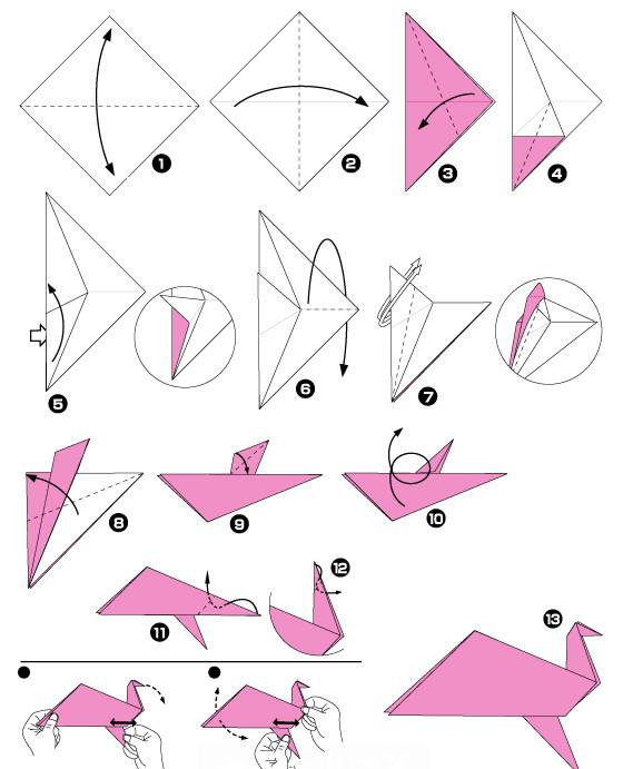 Как сделать самую простую птичку из бумаги