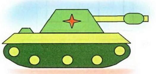 Как сделать танк