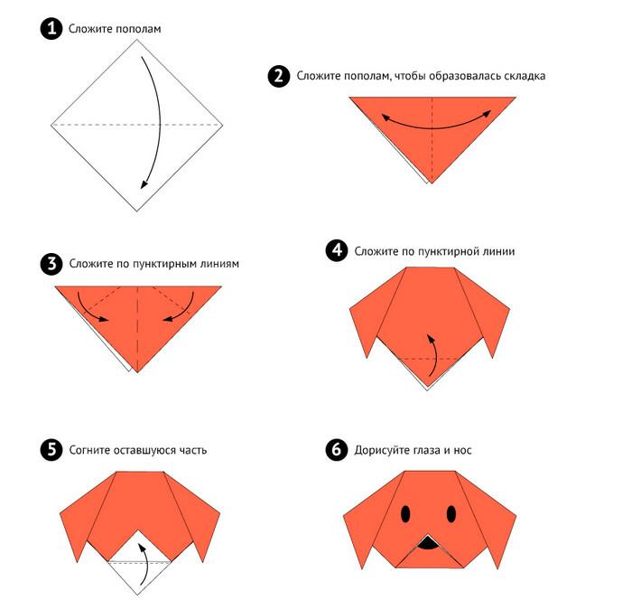 Оригами животные