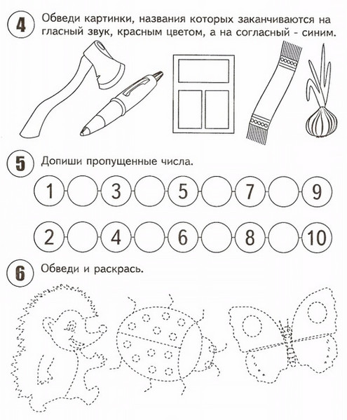 Математические раскраски для дошкольников
