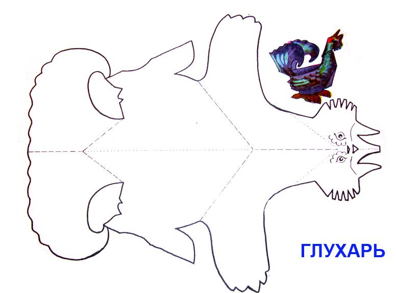 Как сделать ёлку оригами фото 455