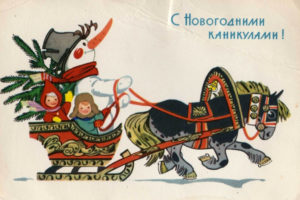 Новогодние открытки ссср (1)