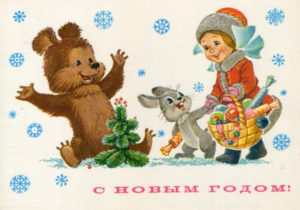 Новогодние открытки ссср (10)