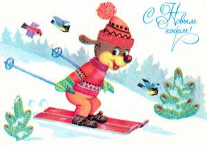 Новогодние открытки ссср (11)