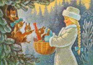 Новогодние открытки ссср (13)
