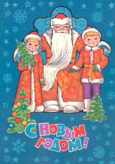 Новогодние открытки ссср (15)