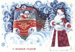 Новогодние открытки ссср (2)