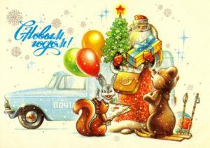 Новогодние открытки ссср (25)