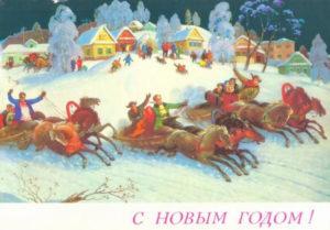 Новогодние открытки ссср (31)