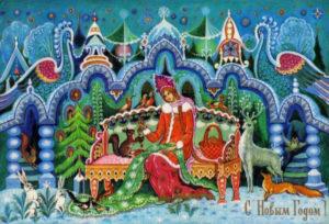 Новогодние открытки ссср (38)
