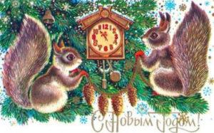 Новогодние открытки ссср (4)