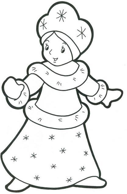 Как сделать снегурочку (11)