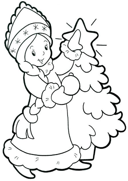 Как сделать снегурочку (14)
