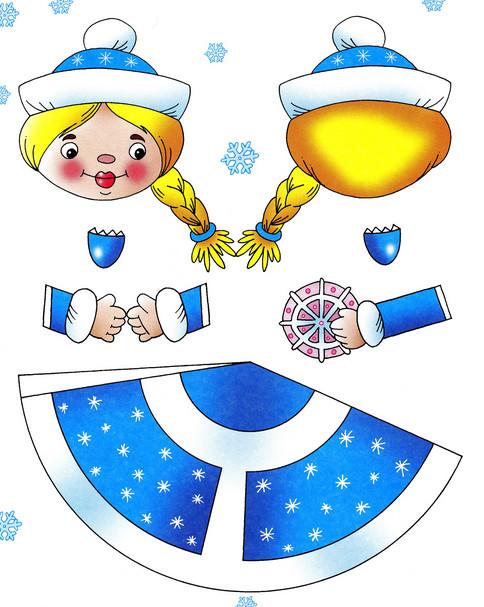 Как сделать снегурочку (3)