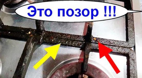 Как легко и просто почистить решетку на газовой плите...