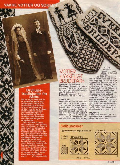Традиции вязания, или История знаменитых узорных варежек...