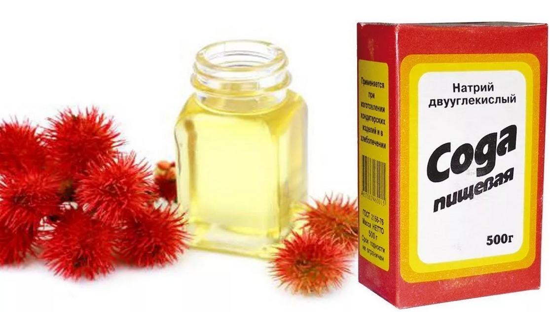 Сода и касторовое масло: 18 целебных свойств!