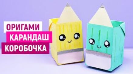 🍒DIY🍒 Как сделать коробку из бумаги🍒/ Оригами коробочка органайзер / Легкие поделки своими руками
